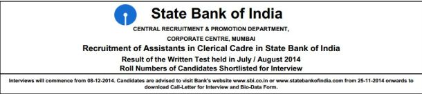 SBI Clerical Cadre Assistant Result 2014