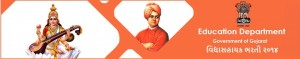 Vidhyasahayak Bharti Apply Online