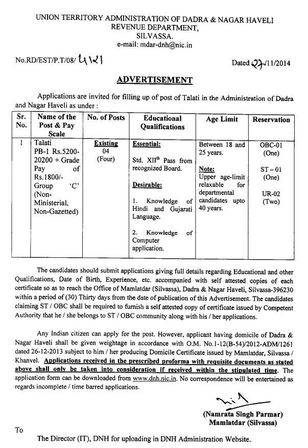 Dadra Nagar Haveli Selvas Talati Recruitment 2014
