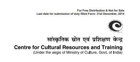 GSEB Scholarship Free Distribution Form 2015-2016