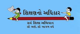 SSA Gujarat BRP Merit List 2014