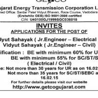 GETCO Gujarat Vidhyut Sahayak Recruitment 2015 - Apply Online