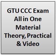 GTU CCC Most Useful Material