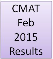 CMAT February 2015 Result