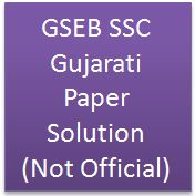 GSEB SSC Gujarati Paper Answer Key