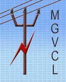 MGVCL Vidyut Sahayak Result