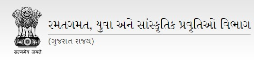 SYCD Librarian Final Answer Key 2015 Declared