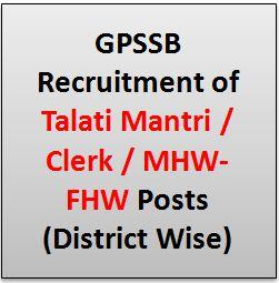 GPSSB Recruitment of Talati cum Mantri