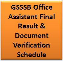 GSSSB Office Assistant Final Result