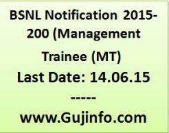 BSNL Management Trainee Recruitment 2015