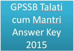 GPSSB Talati cum Mantri Answer Key 2015