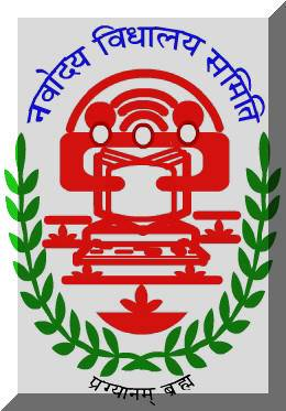 Jawahar Navodaya Result 2015
