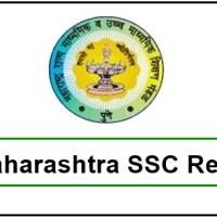 Maharashtra SSC Result 2018