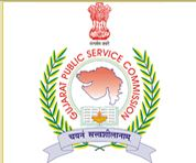 GPSC Chief Officer Result 2015