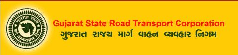 GSRTC Conductor Document Verification Programme Notification 2015