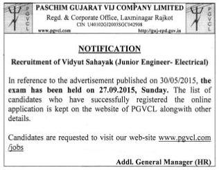PGVCL Vidyut Sahayak Exam Notification 2015