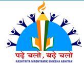 RMSA Gujarat Recruitment Merit List 2015