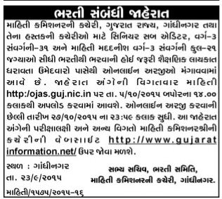 Senior Sub Auditor & Information Assistant Recruitment 2015
