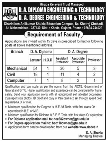 D.a.diploma engineering & technology recruitment 2015