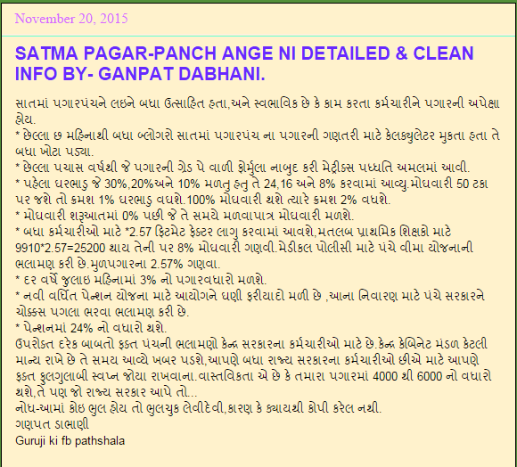 satmu pagarpanch latest news