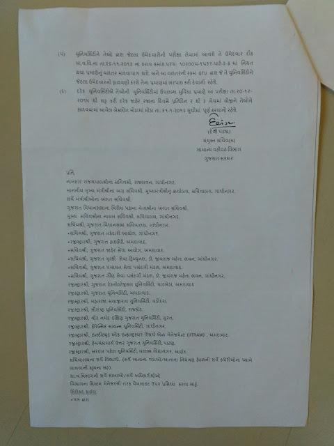 CCC Exam University Name 2