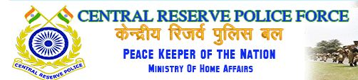 CRPF Recruitment 2015