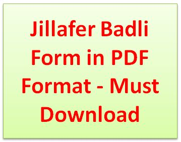 Jillafer Badli Form in PDF Format