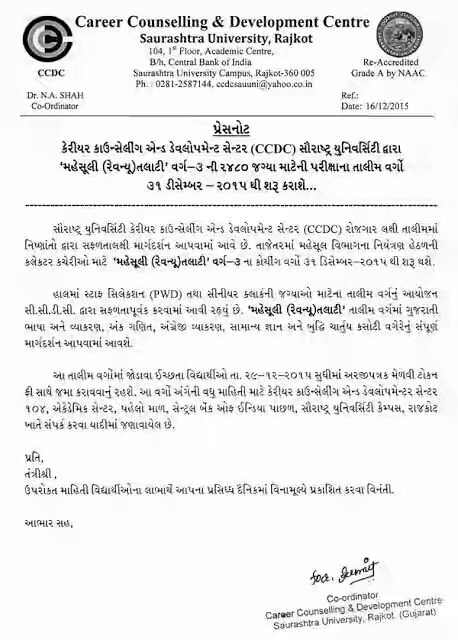 saurashtra university talati exam