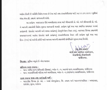 Dikrini Salam Desh Ne Nam page2