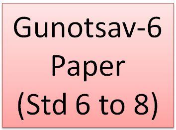Gunotsav 6 Paper