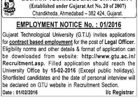 GTU Legal Officer Recruitment 2016