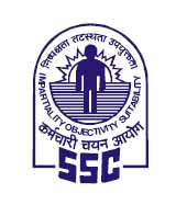 SSC Limited Departmental Competitive Examination 2016