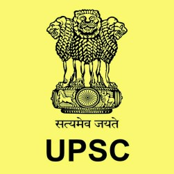 UPSC NDA Admit Card 2016