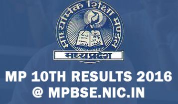MPBSE HSC 10th Result 2016