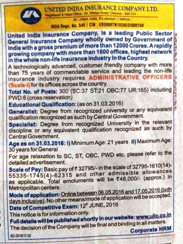 UIIC AO Recruitment 2016