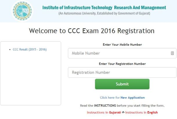 IITRAM CCC Exam Online Registration
