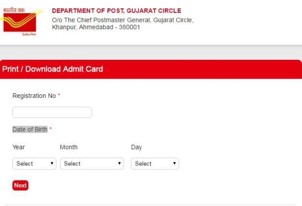 gujpostexam.com Admit Card