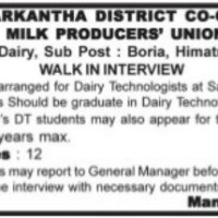 Sabar Dairy Technologists Recruitment 2016