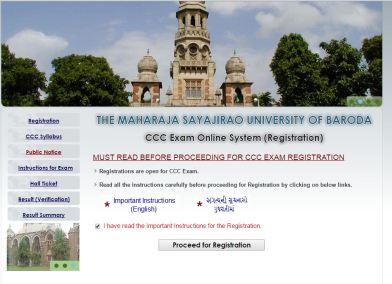 M.S.University CCC Registration 2016