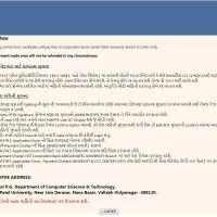 Sardar Patel University CCC Registration 2016