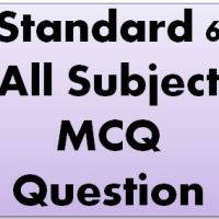 standard-6-all-subject-mcq-question