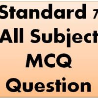 standard-7-all-subject-mcq-question