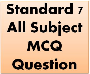 Standard 7 All Subject MCQ Question