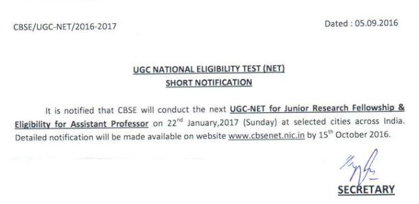 UGC NET Jan 2017
