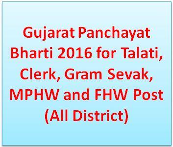 Gujarat Panchayat Bharti 2016