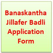 Banaskantha JillaFer Badli Form