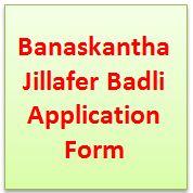 Banaskantha JillaFer Badli Form