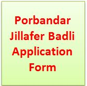 Porbandar Jillafer Badli Application Form