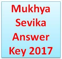 Mukhya Sevika Answer Key 2017