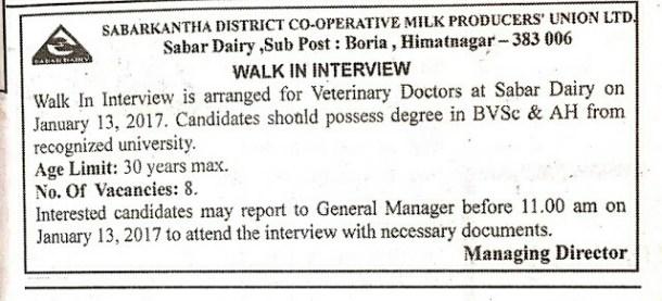 Sabar Dairy Interview 2017
